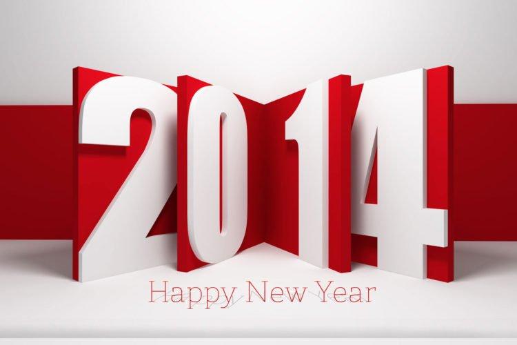 С Новым Годом, друзья и партнеры!