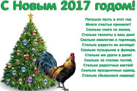 С Новым Годом, уважаемые Партнеры!