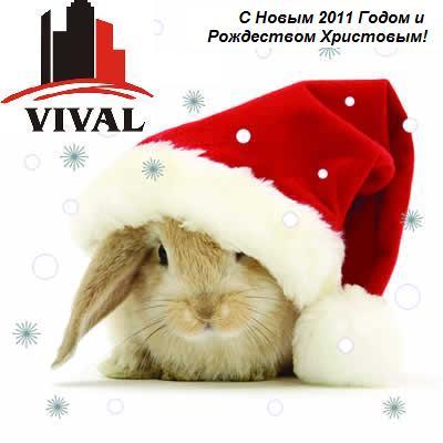 Поздравляем с Новым Годом и Рождеством наших партнеров!