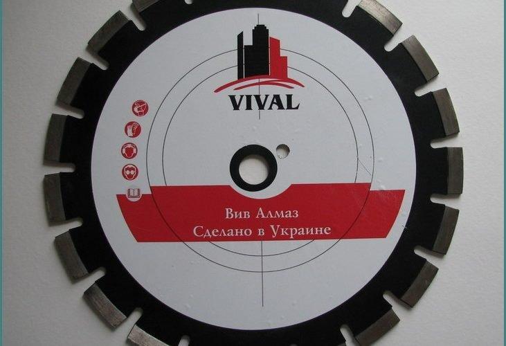 Алмазні диски для свіжого бетону ВівАлмаз